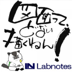 labnotes.jp