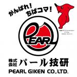 pearl-giken.co.jp