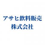 www.asahiinryo-h.co.jp