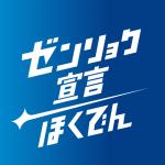 www.hepco.co.jp