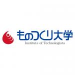 www.iot.ac.jp