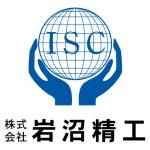 www.iwanuma-seiko.jp