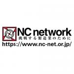 www.nc-net.or.jp